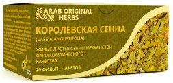 Arabian Secrets / Живой Арабский Чай «ARAB ORIGINAL HERBS. КОРОЛЕВСКАЯ СЕННА», 20 пакетиков по 4 г.