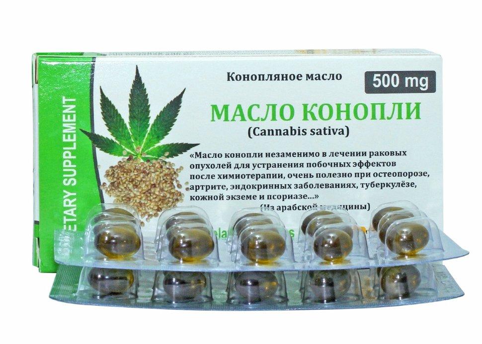 Масло конопли полезно чем марихуана как прорастает