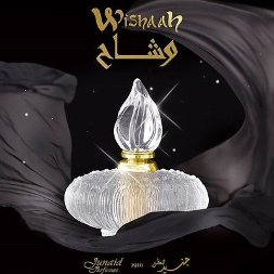 Junaid Perfumes / Арабские масляные духи SYED JUNAID WISHAAH Вишаа 8 мл