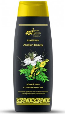 "Шампунь Arabian Beauty ""Чёрный тмин и Сенна Мекканская"", 400 мл."