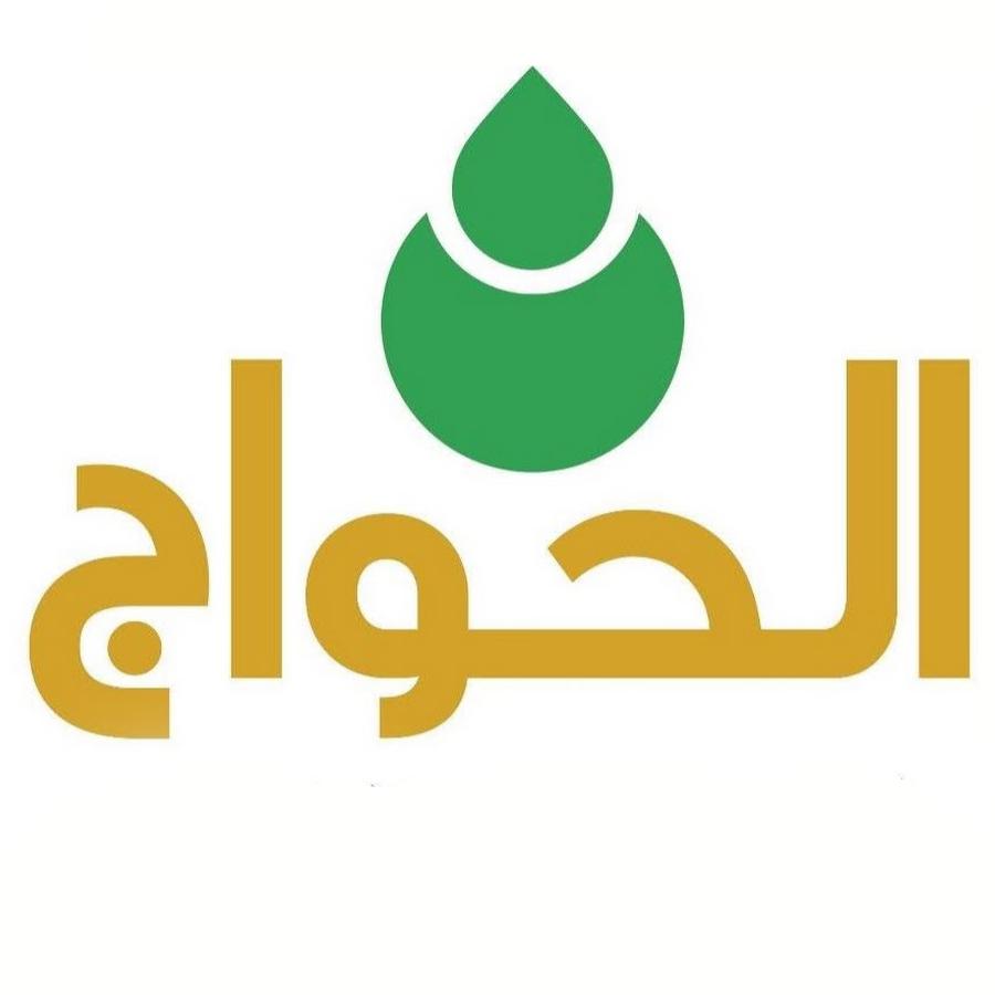 Al Hawag (Египет)